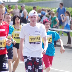 The 24th Nordea Riga marathon - Pāvels Nesmirnijs (13658)