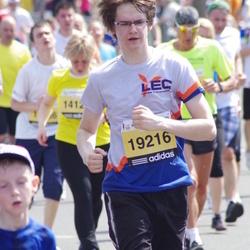 The 24th Nordea Riga marathon - Edgars Kušķis (19216)