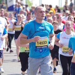 The 24th Nordea Riga marathon - Leons Šķēle (14933)