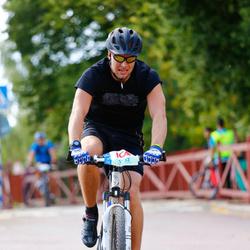 Cycling 45 km - Fredrik Holmgren (5332)