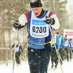 Skiing 90 km - Gunnar Forsgren (8200)