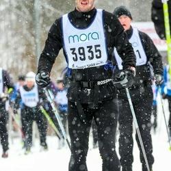 Skiing 90 km - Fredrik Engstrand (3935)