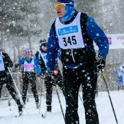 Skiing 90 km - Thomas Carlsson (345)