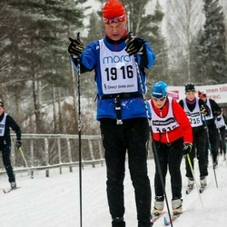 Skiing 90 km - Björn Candler (1916)