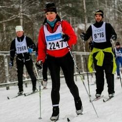Skiing 90 km - Jeanette Kindströmmer (2247)
