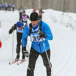 Skiing 90 km - Anders Olofsson (2200)
