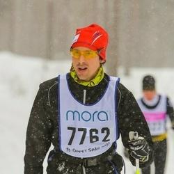 Skiing 90 km - Carl Lindesvärd (7762)