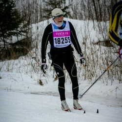 Skiing 90 km - Anders Waage (18255)