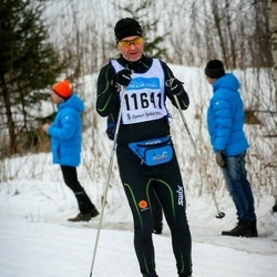 Skiing 90 km - Bosse Käller (11641)