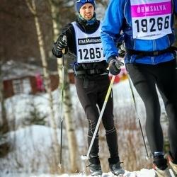 Skiing 90 km - Aki Vähäjylkkä (12851)