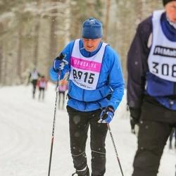 Skiing 90 km - Antti Koivisto (8915)