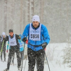 Skiing 90 km - Kristian Kopperud (5936)