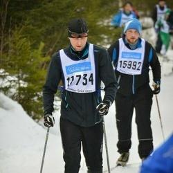 Skiing 90 km - Bernström Lars Göran (11734)