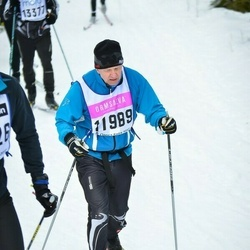 Skiing 90 km - Alf Petersson (11989)