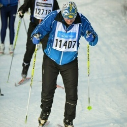 Skiing 90 km - Charles Listam (11407)