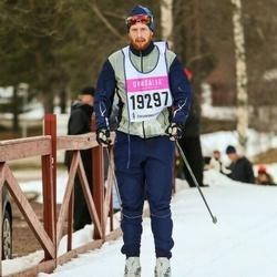 Skiing 90 km - Eirik Bjerkestrand (19297)