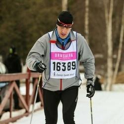 Skiing 90 km - Fredrik Kristofferson (16389)