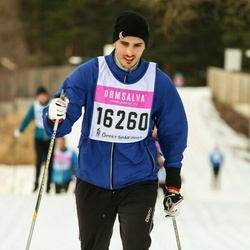 Skiing 90 km - Carl Alexander Allwood (16260)