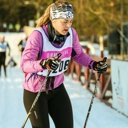 Skiing 90 km - Lina Johansson (14208)