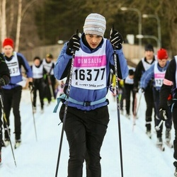 Skiing 90 km - Christofer Olofsson (16377)