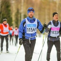 Skiing 90 km - Anders Bengtsson (11547)