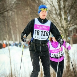 Skiing 90 km - Henrik Norin (16136)