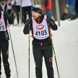 Skiing 45 km - Gustav Axelsson (4103)