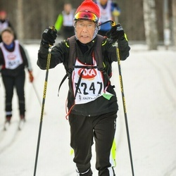 Skiing 45 km - Kiyohiro Takashima (5247)