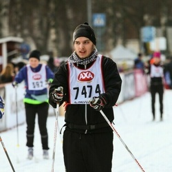 Skiing 45 km - Emil Karlsson (7474)