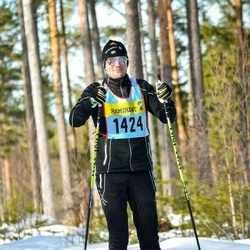 Skiing 90 km - David Hultman (14245)