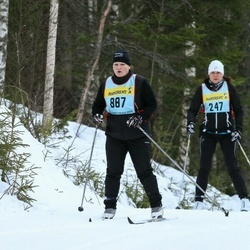 Skiing 90 km - Jeanette Brunvall (8877)