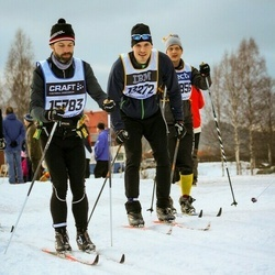 Skiing 90 km - Tommy Cato-Lanzingh (13272), Christian Carlsen (15783)