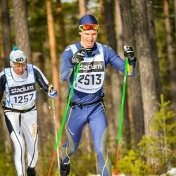Skiing 90 km - Anders Ericsson (2513)