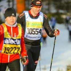 Skiing 90 km - Daniel Eriksson (10554)
