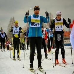 Skiing 90 km - Bjørn Lunde (7718), Janne Wallertz (10564)