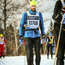 Skiing 90 km - Christian Carlsson (13768)