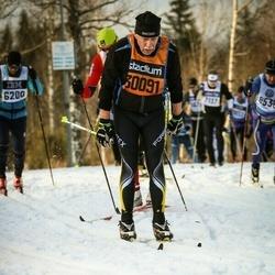 Skiing 90 km - Arne Kämpe (30091)