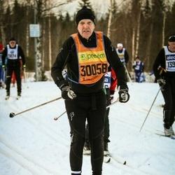 Suusatamine 90 km - Arne Johansson (30058)
