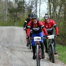 Dalsland XC - Kenneth Wilson (1109), Per Johnsson (1295)