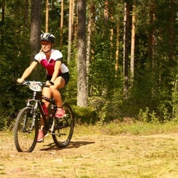 Cycling 45 km - Lena Nohlberg (6061)