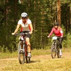 Cycling 45 km - Christine Jacobsson (6038)