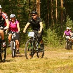 Cycling 45 km - Pontus Axelsson (6090)