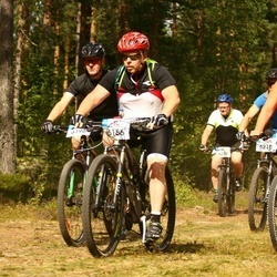 Cycling 45 km - Annica Gustavsson (6023), Stefan Walter (6156)