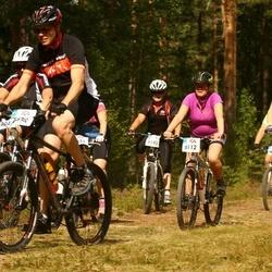 Cycling 45 km - Anna Karin Haglund (6112)