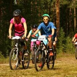 Cycling 45 km - Camilla Gunnarsson (6140)