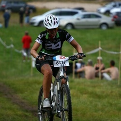 Cycling 45 km - Camilla Krona (6111)