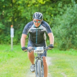 Cycling 94 km - Jim Sandvik (10541)