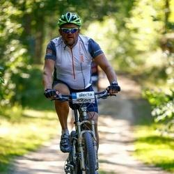 Cycling 94 km - Arsen Ban (9940)