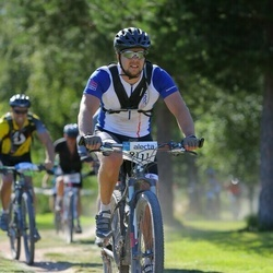 Cycling 94 km - Andreas Andersson (9111)