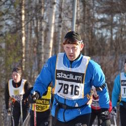 Skiing 90 km - Eirik Halvorsen (7816)